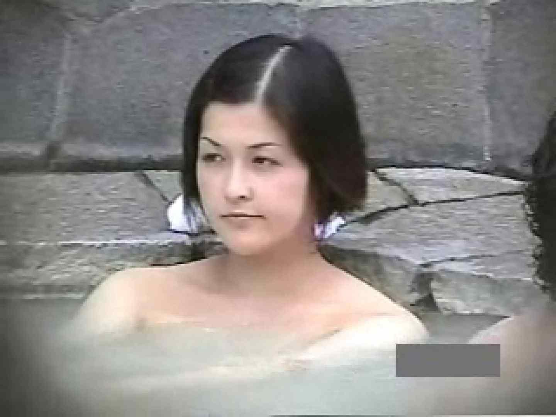 セックスアダルト動画|世界で一番美しい女性が集う露天風呂! vol.04|のぞき本舗 中村屋