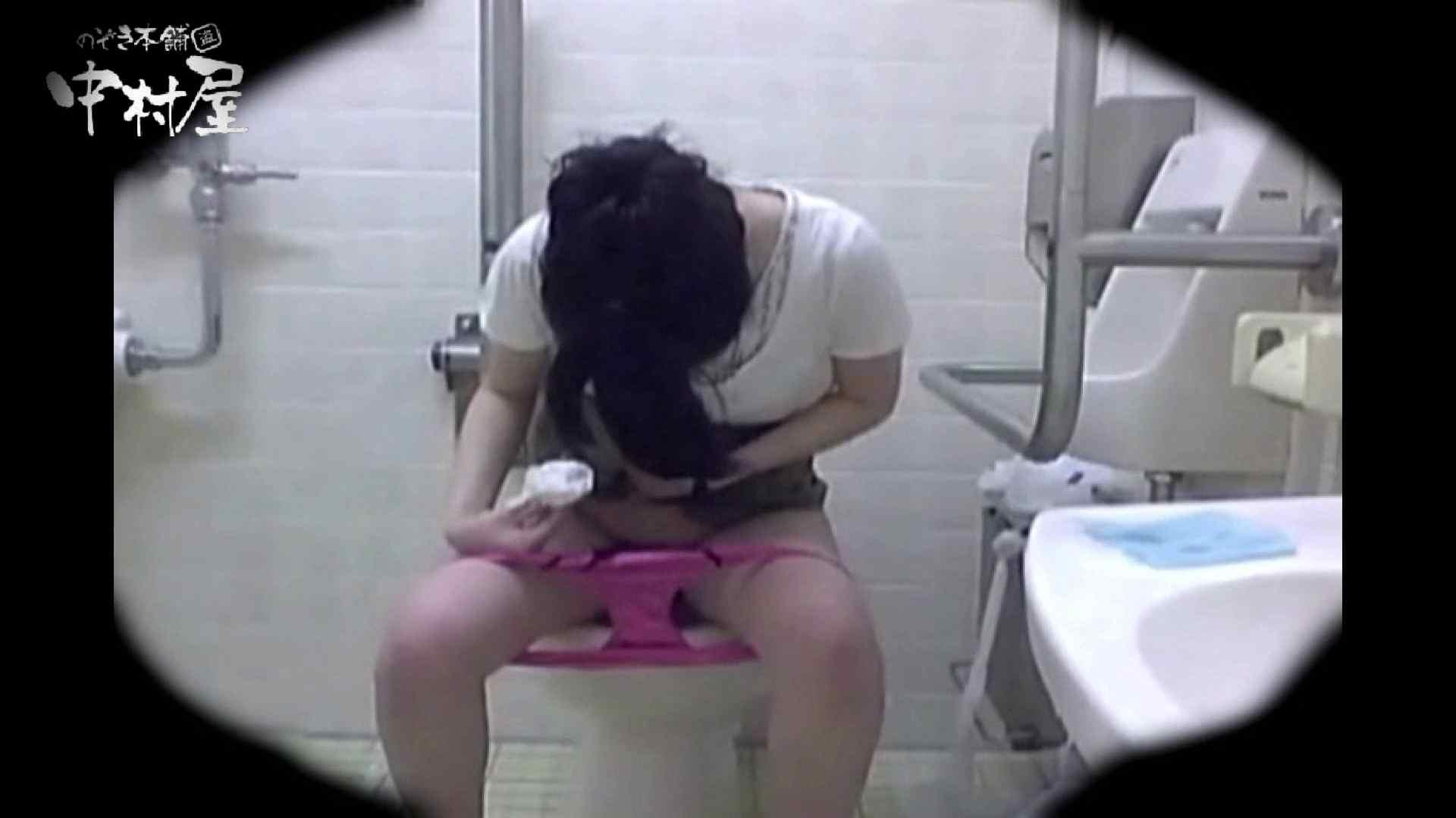 セックスアダルト動画|teen galトイレ覗き紙がナイ編‼vol.11|のぞき本舗 中村屋
