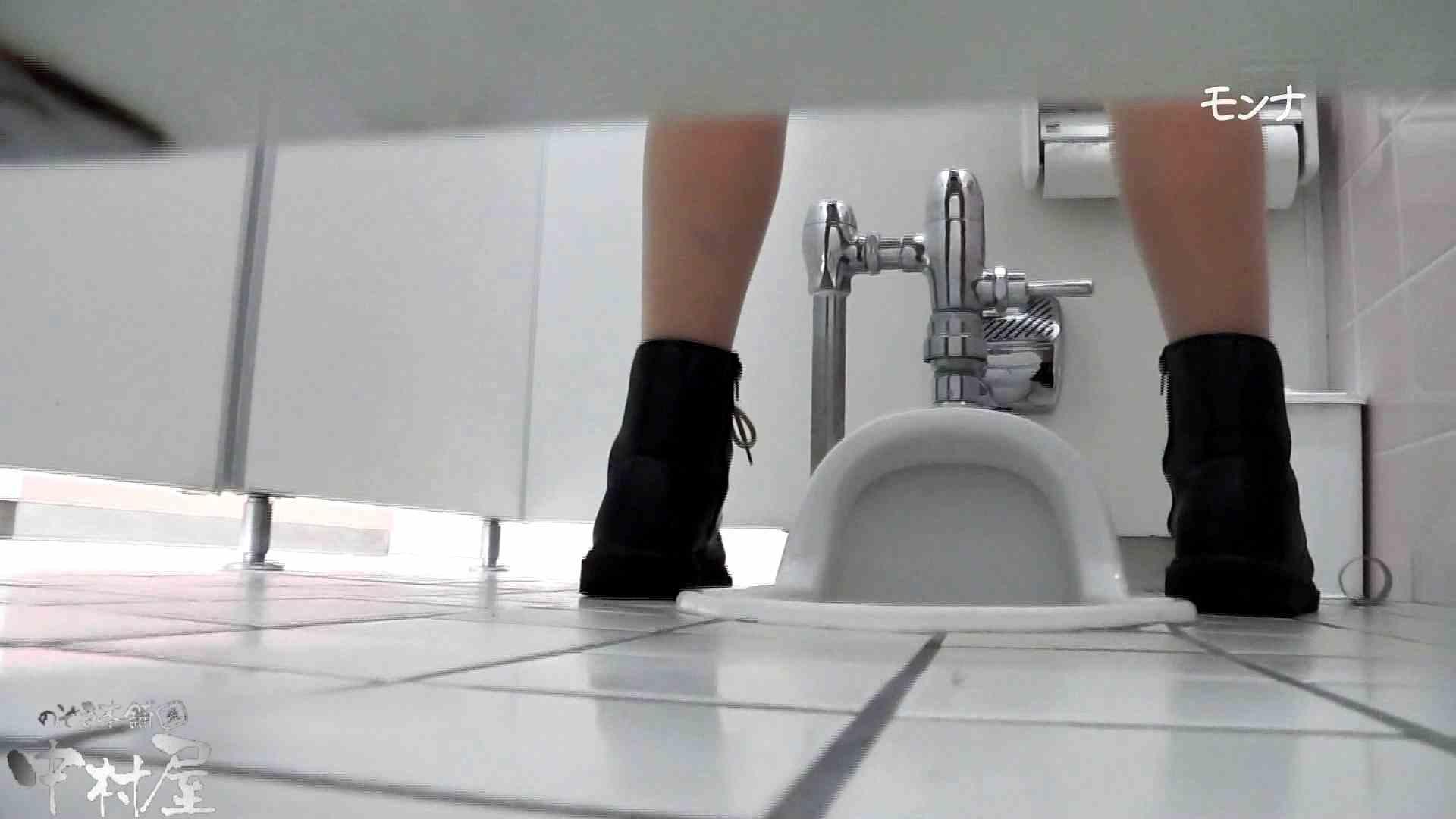 セックスアダルト動画|【美しい日本の未来 No.109】前編|のぞき本舗 中村屋