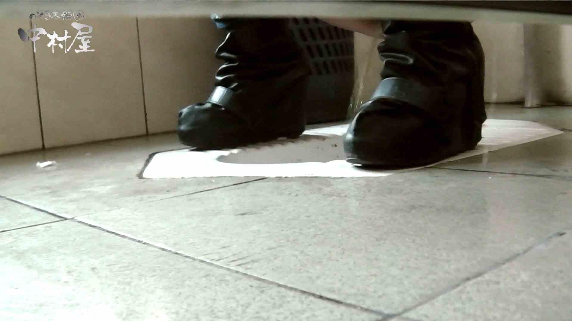 セックスアダルト動画|【世界の射窓から】世界の射窓から vol.12|のぞき本舗 中村屋