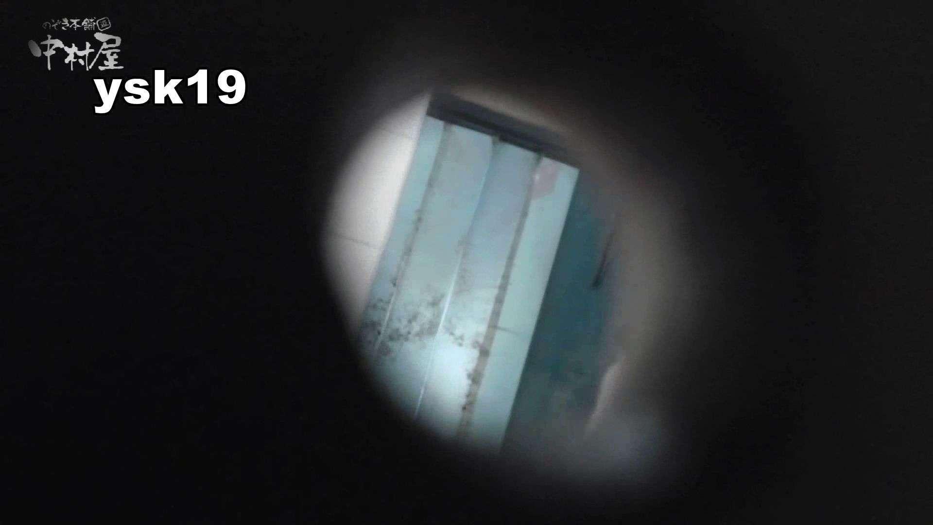 セックスアダルト動画|【世界の射窓から】世界の射窓から vol.19前編|のぞき本舗 中村屋
