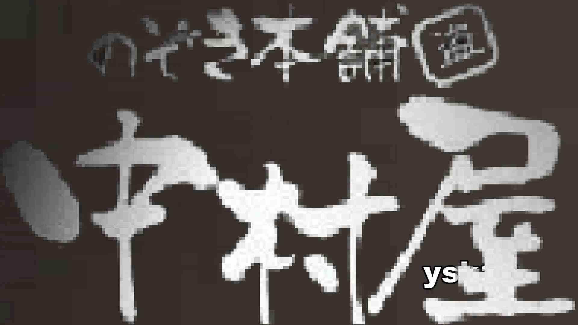 セックスアダルト動画 【世界の射窓から】世界の射窓から vol.19後編 のぞき本舗 中村屋