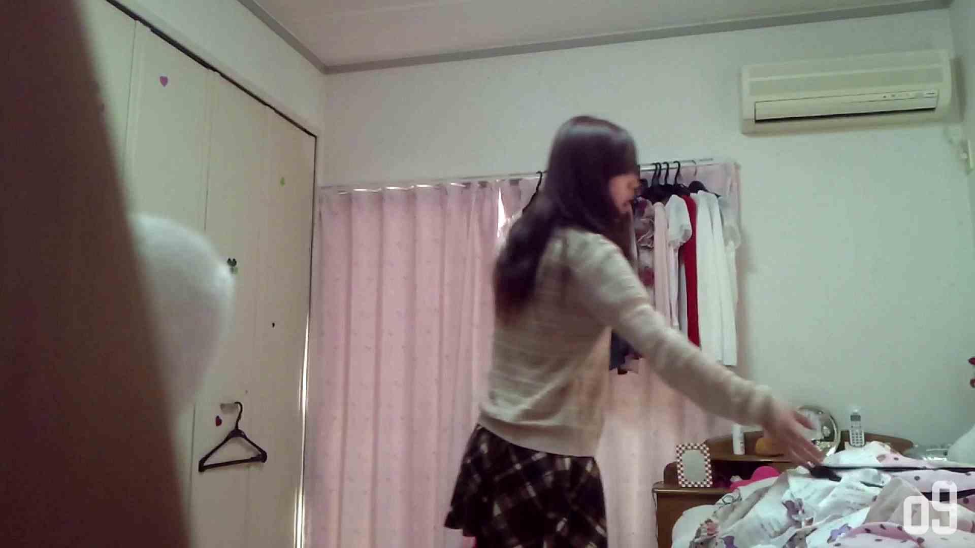 vol.2 瑞希ちゃんの自宅公開!寝起きの着替え・・・ラリルそー OLヌード天国  94PIX 74