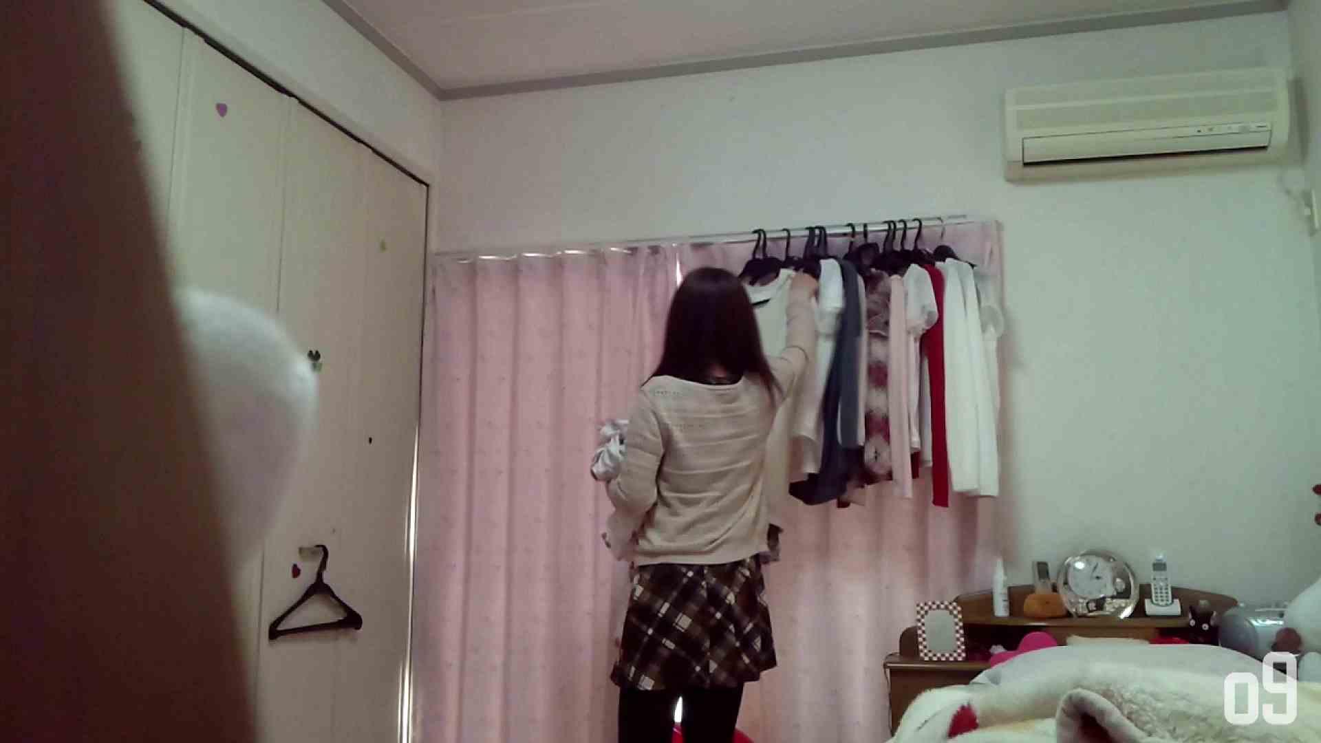 vol.2 瑞希ちゃんの自宅公開!寝起きの着替え・・・ラリルそー OLヌード天国  94PIX 90