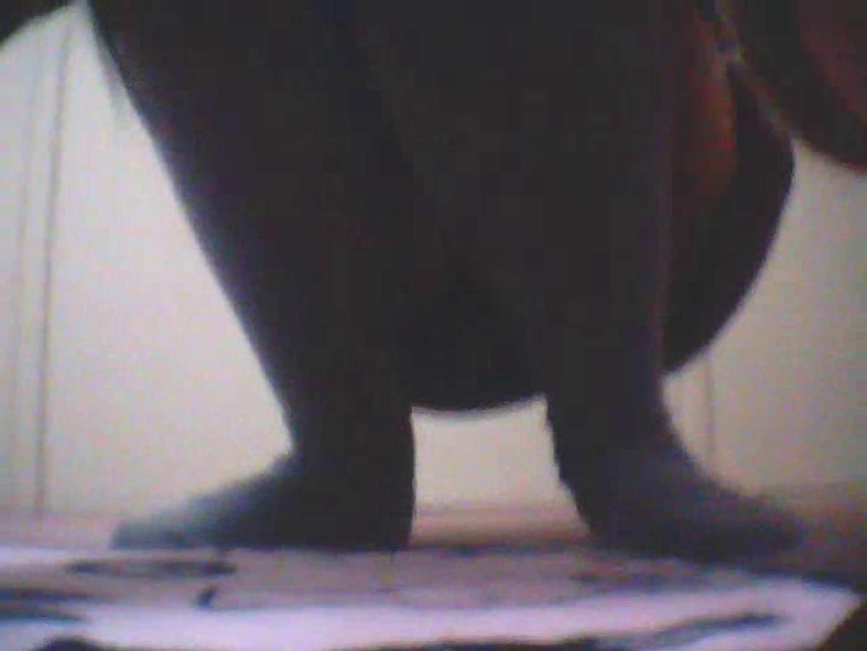 【パンツプレゼント01】瑞希ちゃんから直送!生理中だったみたいです。 覗き アダルト動画キャプチャ 56PIX 27