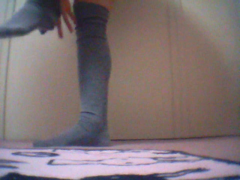 【パンツプレゼント01】瑞希ちゃんから直送!生理中だったみたいです。 おまんこ セックス無修正動画無料 56PIX 34