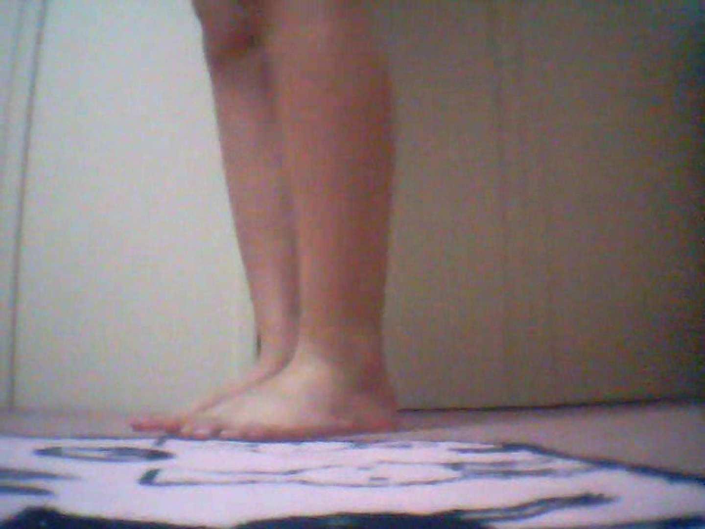【パンツプレゼント01】瑞希ちゃんから直送!生理中だったみたいです。 覗き アダルト動画キャプチャ 56PIX 43