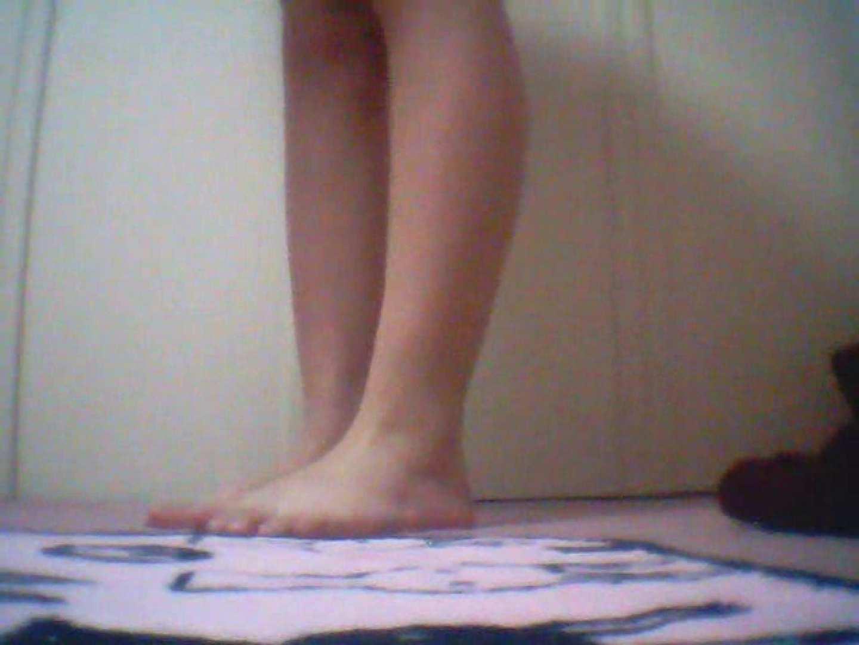 【パンツプレゼント01】瑞希ちゃんから直送!生理中だったみたいです。 覗き アダルト動画キャプチャ 56PIX 47