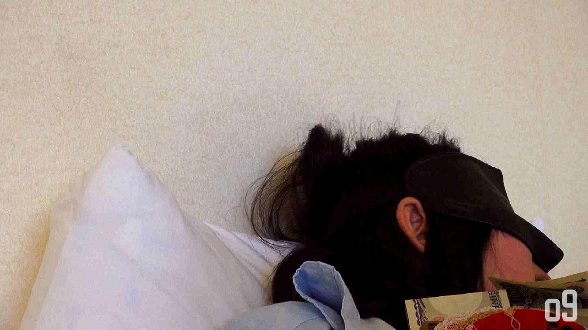 vol.6 TKSさんが震える!留華ちゃんの不慣れな手コキで念願の射精! OLヌード天国 | 0  76PIX 15