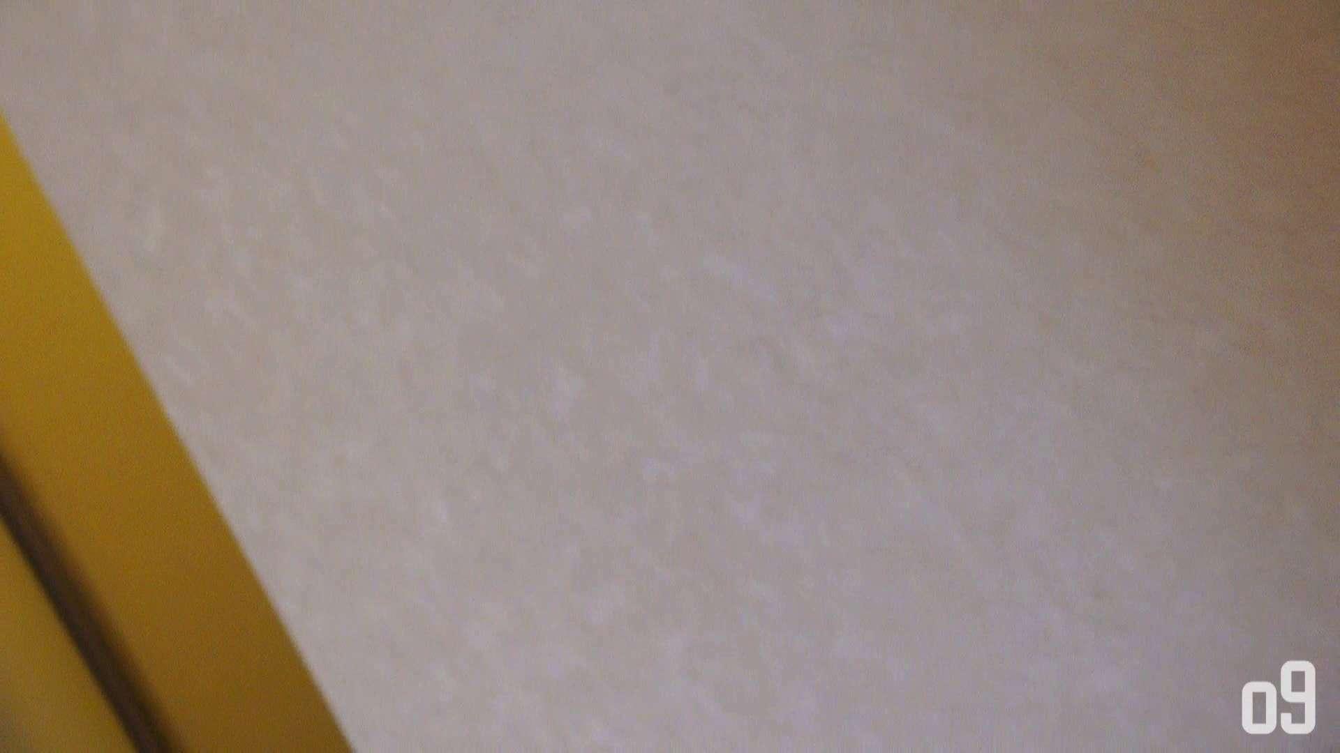 vol.6 TKSさんが震える!留華ちゃんの不慣れな手コキで念願の射精! OLヌード天国 | 0  76PIX 35