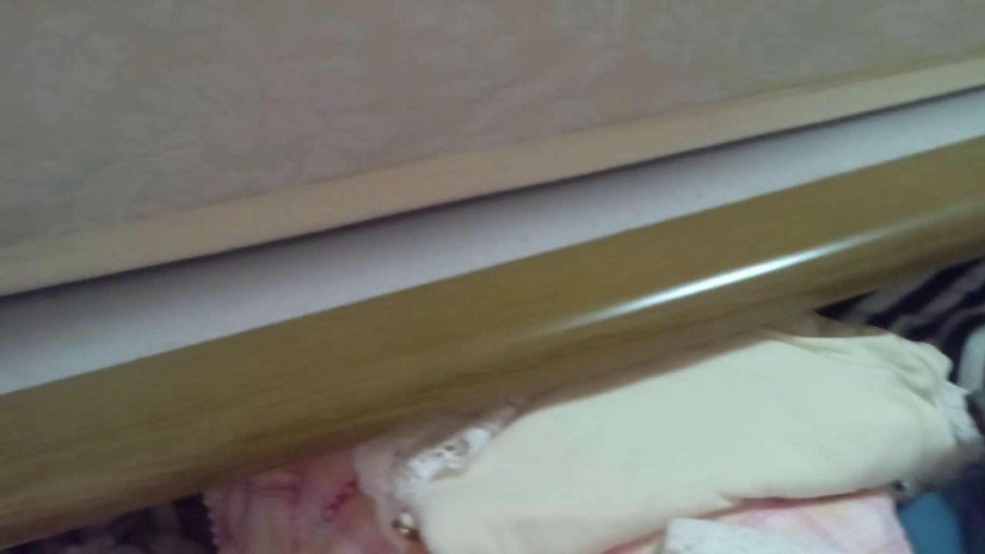 vol.5 自宅の部屋を撮って来てもらいました。 OLヌード天国  73PIX 60