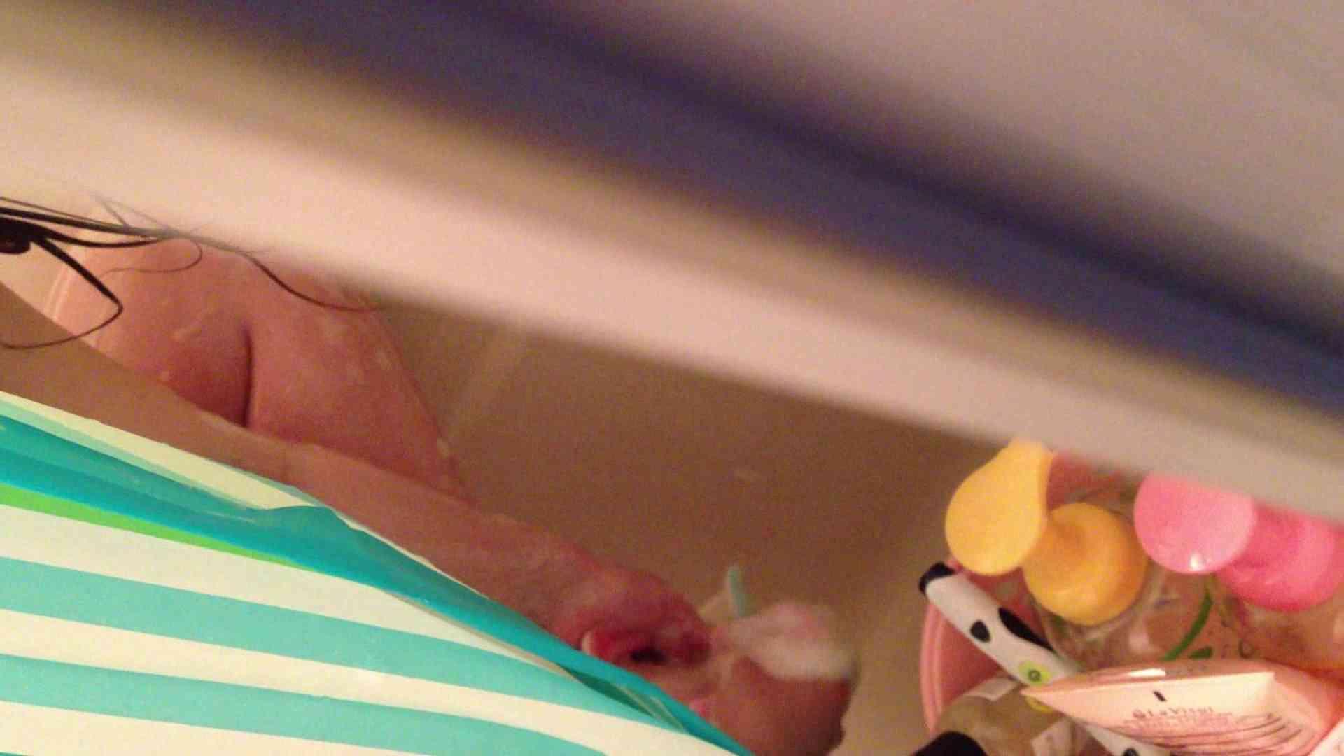 16(16日目)シャワー中にムダ毛処理をする彼女 パイパン天国  88PIX 10