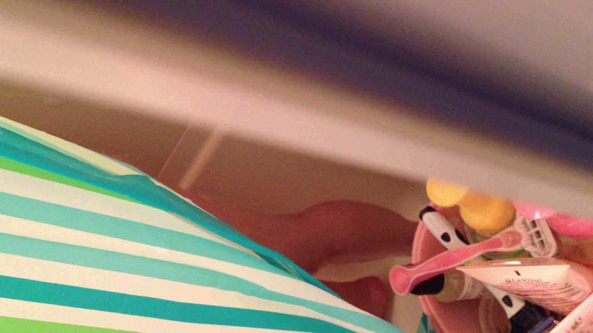 16(16日目)シャワー中にムダ毛処理をする彼女 パイパン天国  88PIX 28