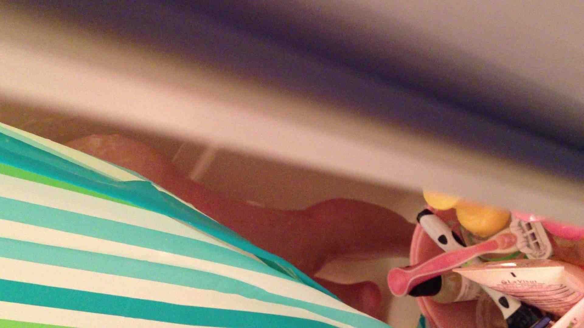 16(16日目)シャワー中にムダ毛処理をする彼女 パイパン天国  88PIX 30