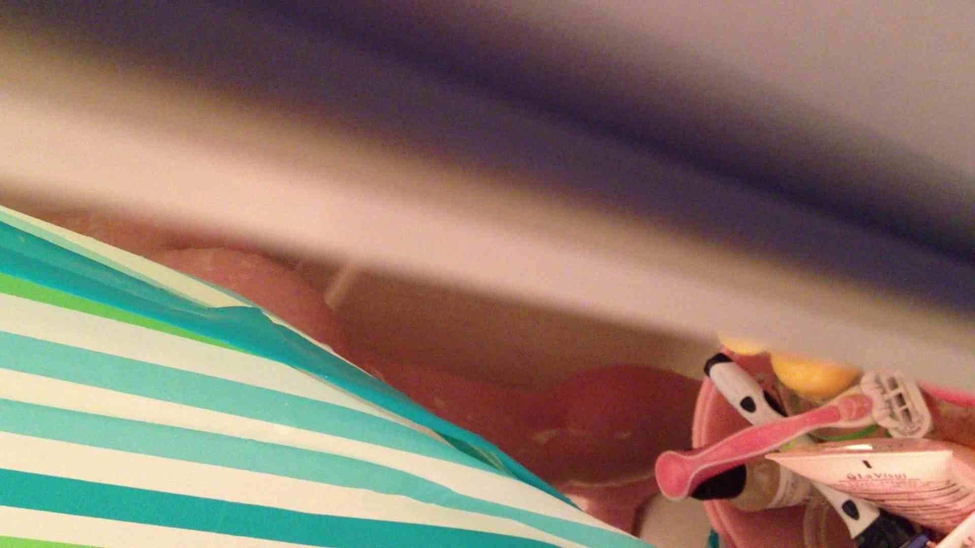 16(16日目)シャワー中にムダ毛処理をする彼女 パイパン天国  88PIX 32