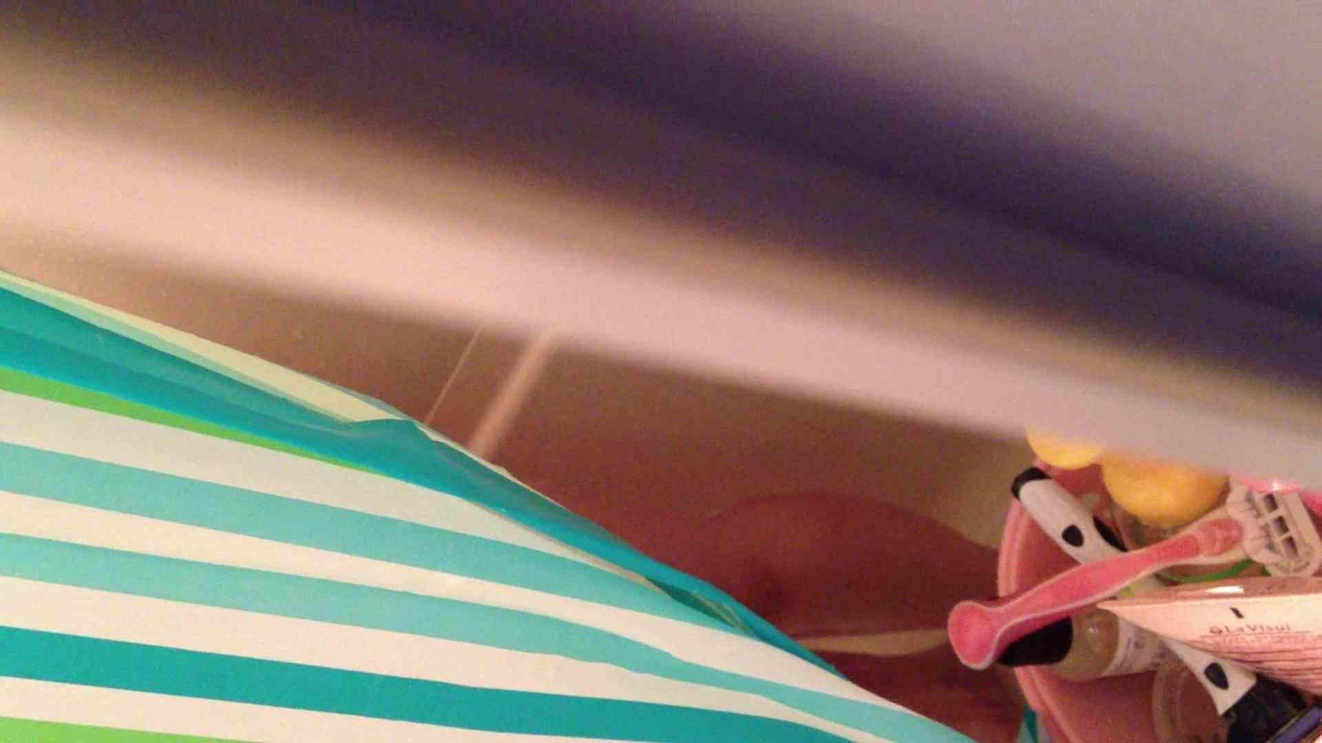 16(16日目)シャワー中にムダ毛処理をする彼女 パイパン天国 | シャワー  88PIX 39