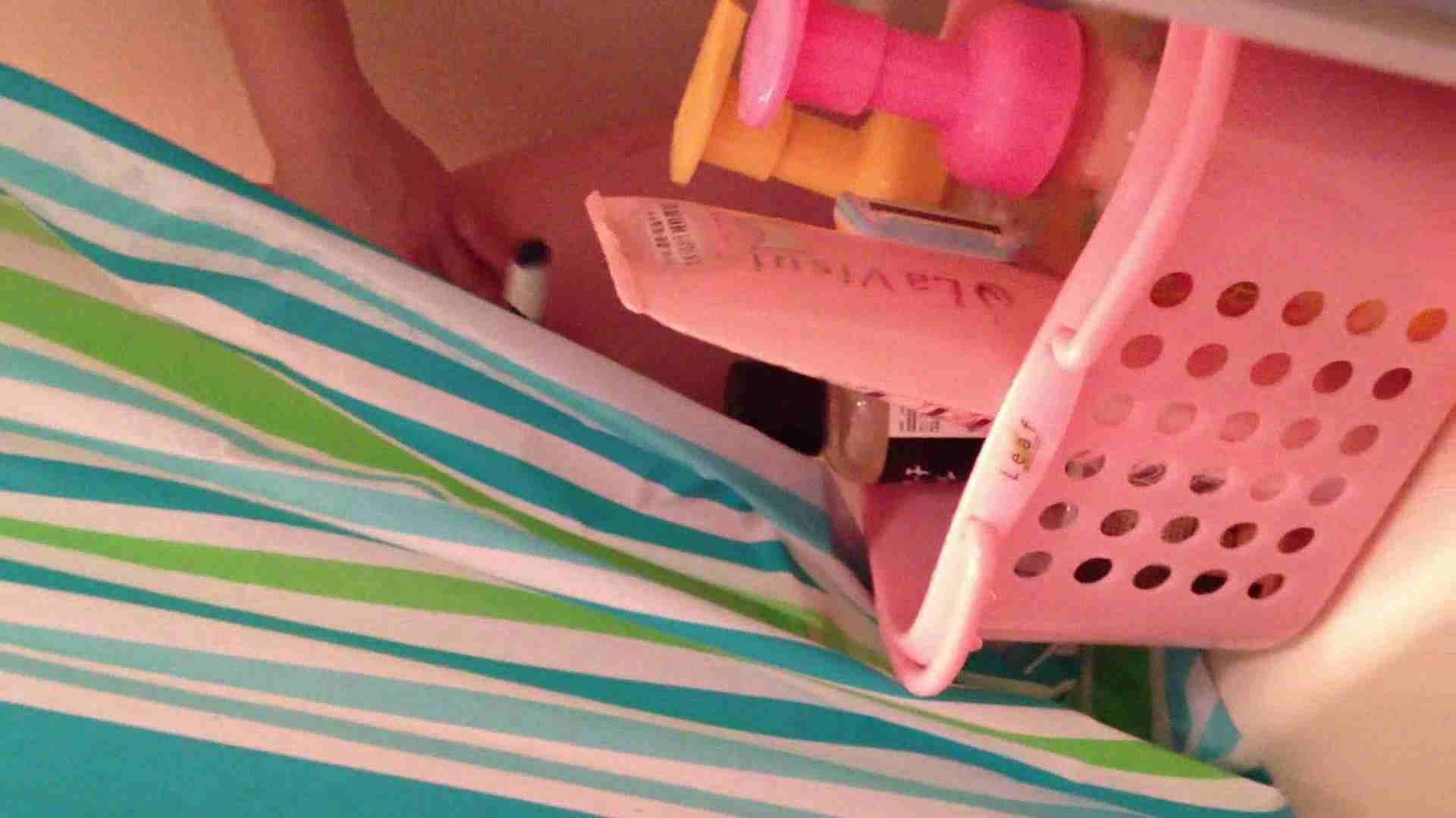 16(16日目)シャワー中にムダ毛処理をする彼女 パイパン天国  88PIX 82