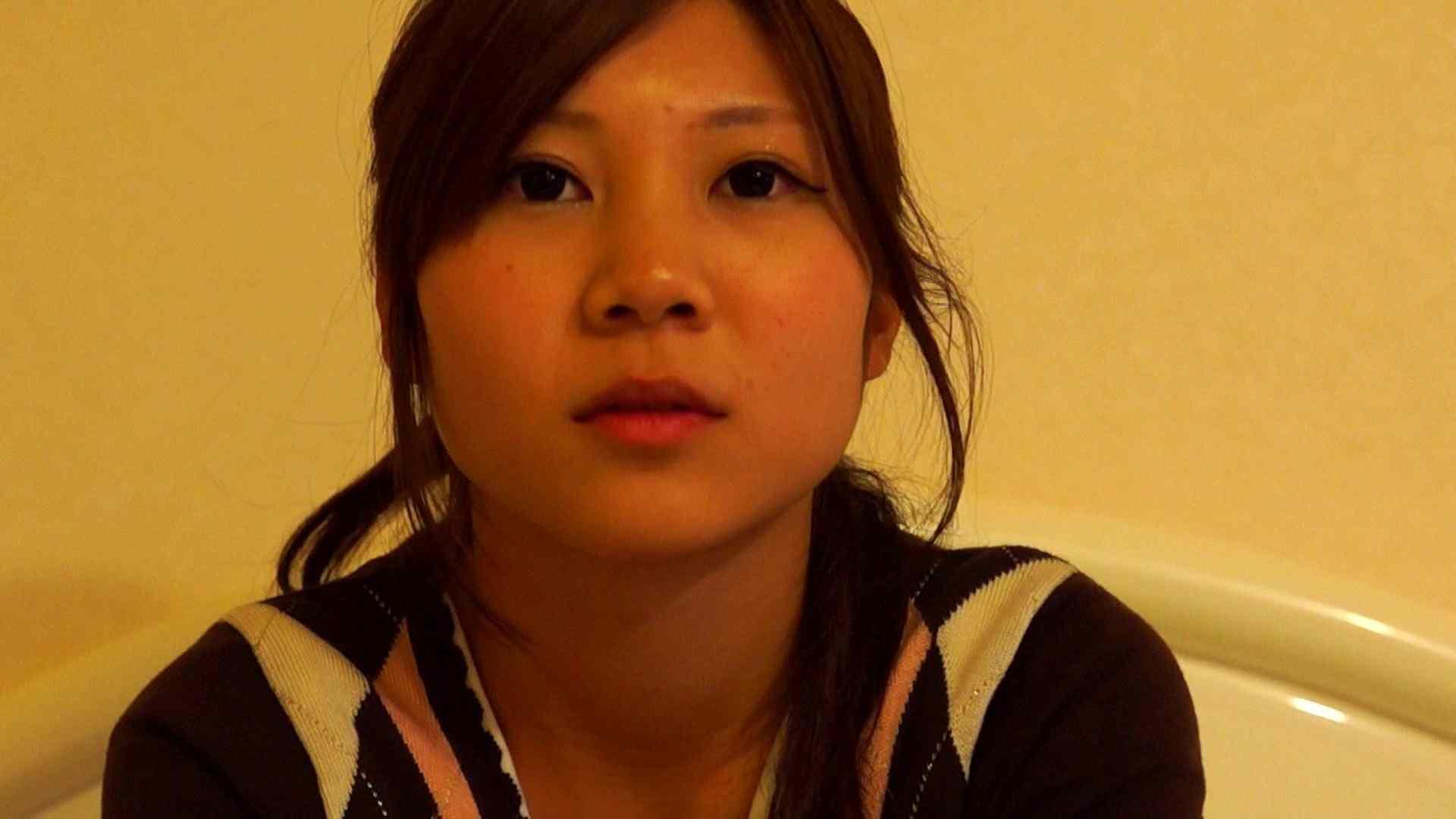 vol.12 瑞希ちゃんにコップを舐めてもらいました。 OLヌード天国  51PIX 6