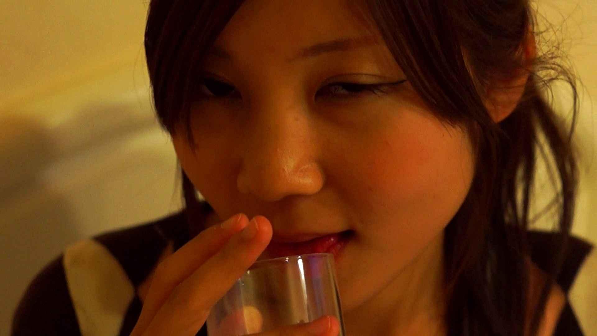 vol.12 瑞希ちゃんにコップを舐めてもらいました。 OLヌード天国  51PIX 44