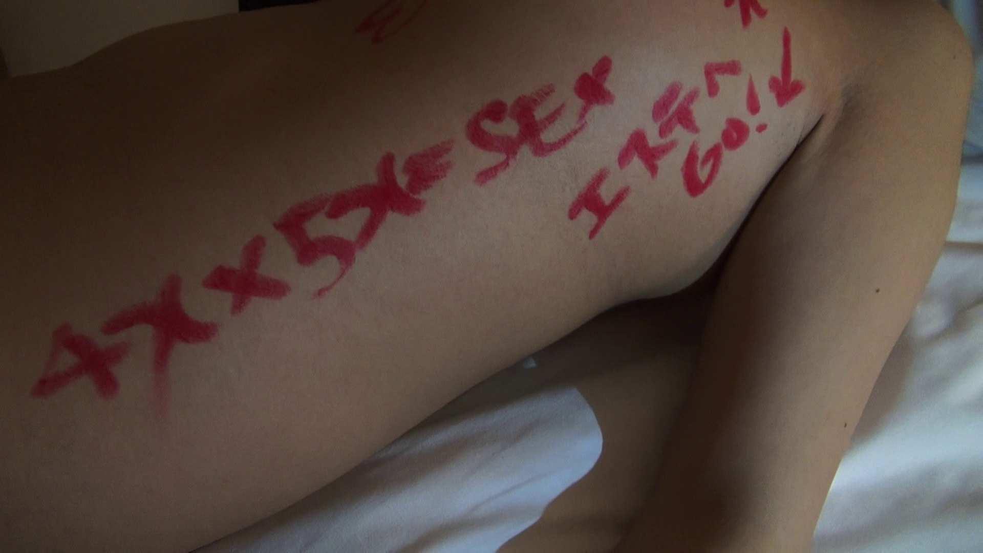【出会い03】大助さんの落書きにびっくり! オマンコ全開 AV無料動画キャプチャ 51PIX 51
