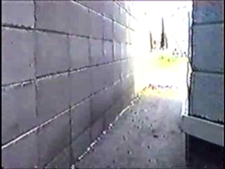 僕のいいなりの女 野外 盗み撮り動画キャプチャ 68PIX 53