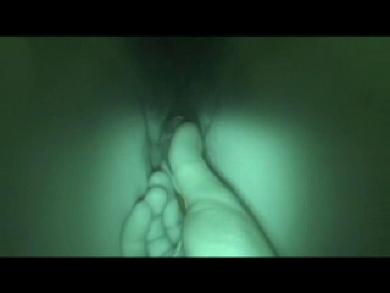 援助名作シリーズ 感情豊かな嬢 SEX  68PIX 64