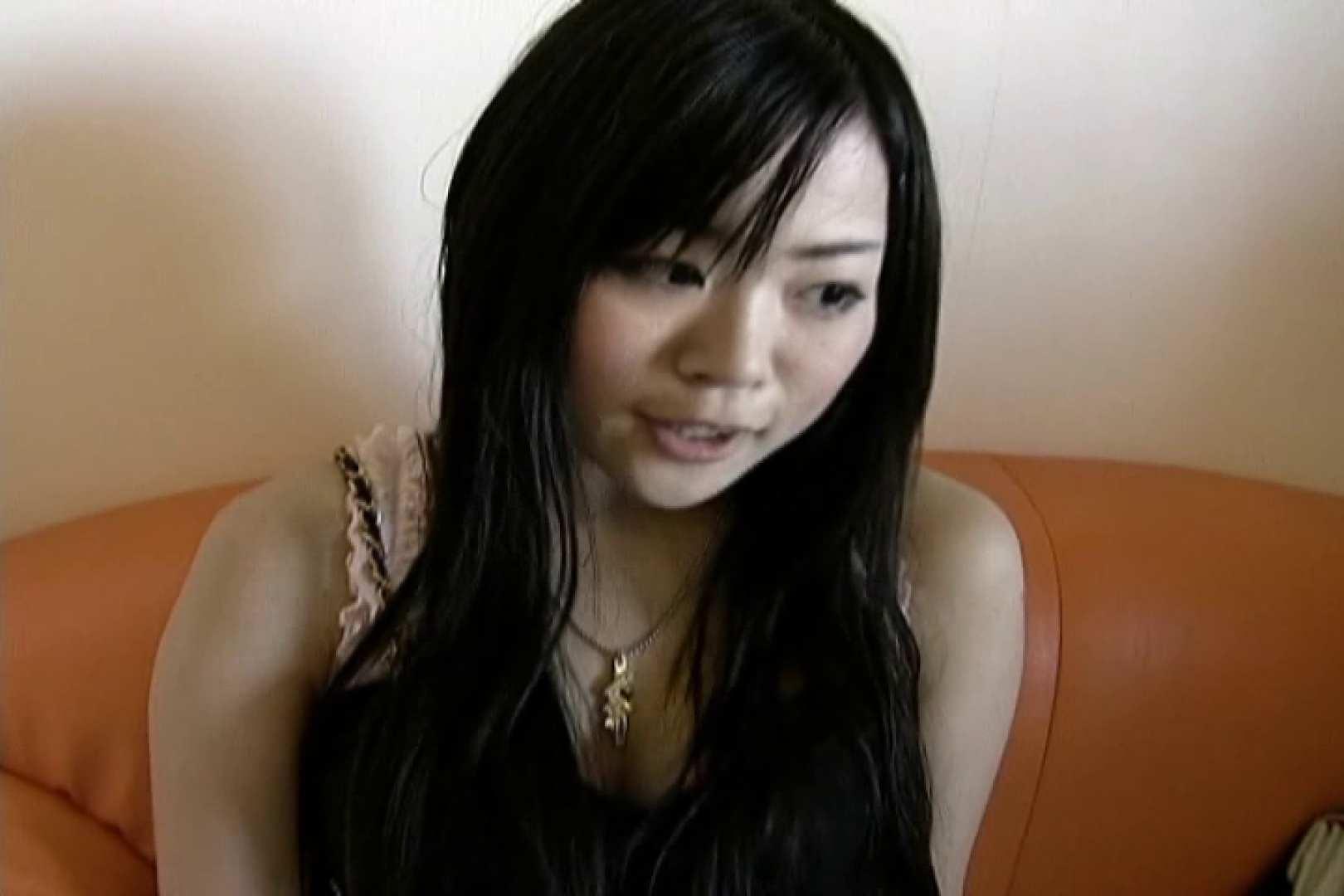 素人ナンパ本番撮り!出会い系でGET!Vol.03 OLヌード天国 ワレメ無修正動画無料 80PIX 2