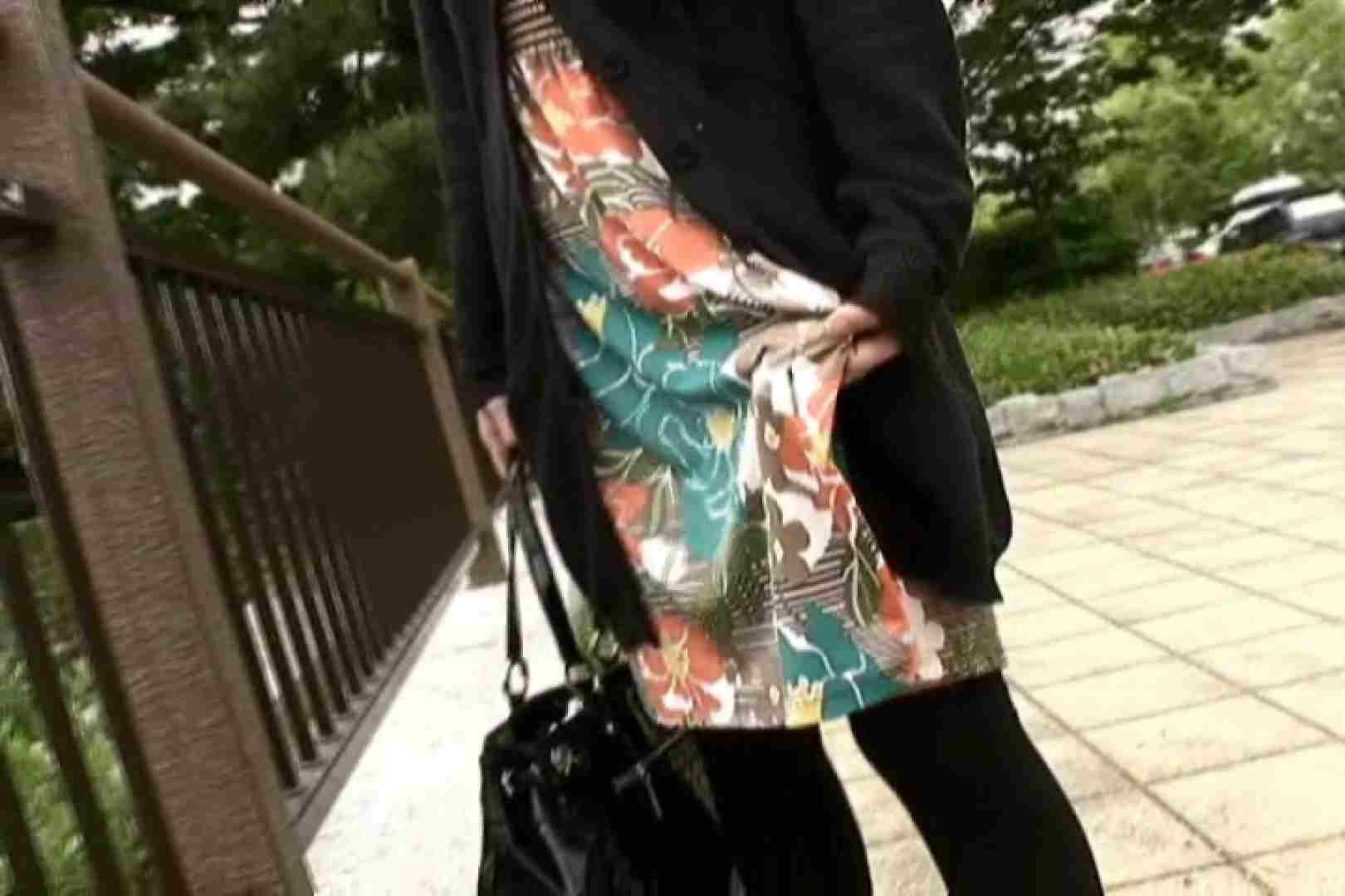 ハイビジョンパンチラ オッテQさんの追跡パンチラ階段編Vol.04 OLヌード天国 セックス無修正動画無料 95PIX 54
