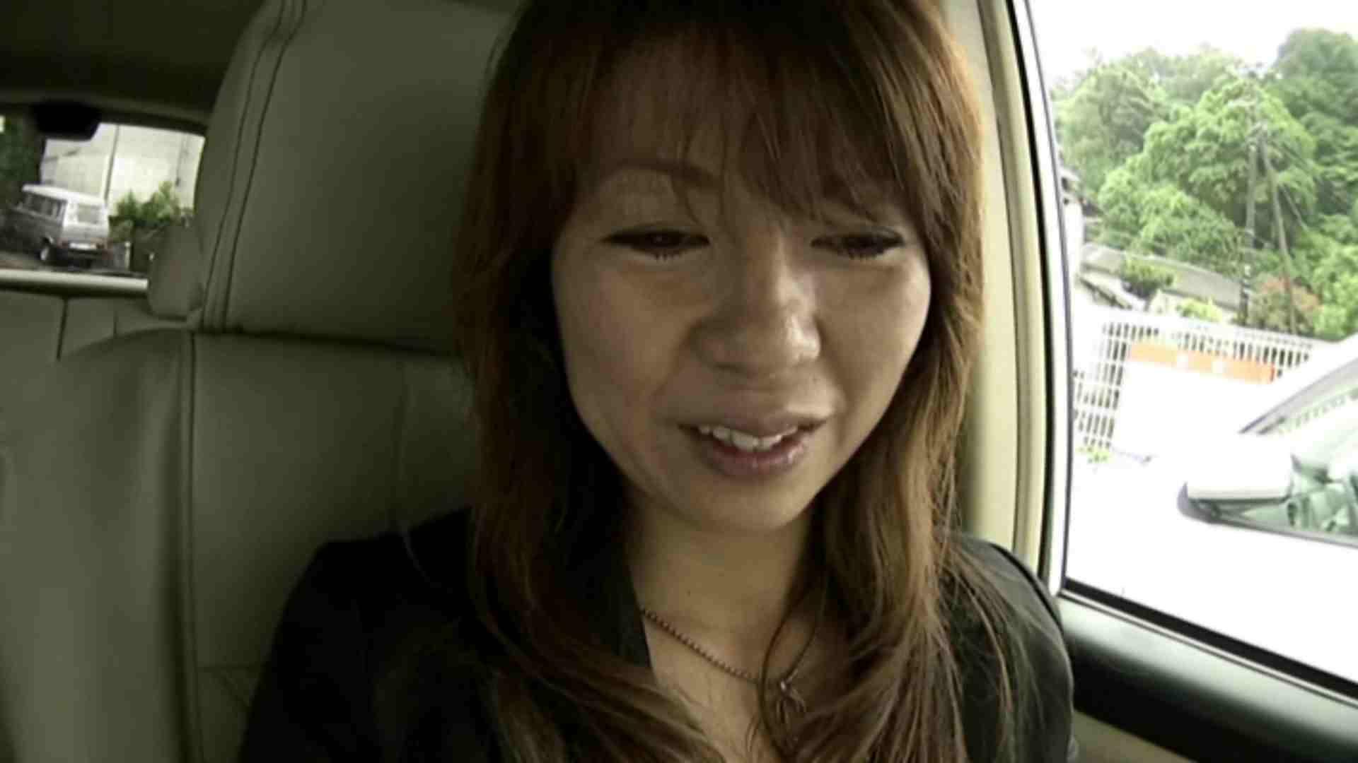素人モデル撮っちゃいました kana 女子大生H事情 セックス無修正動画無料 104PIX 53