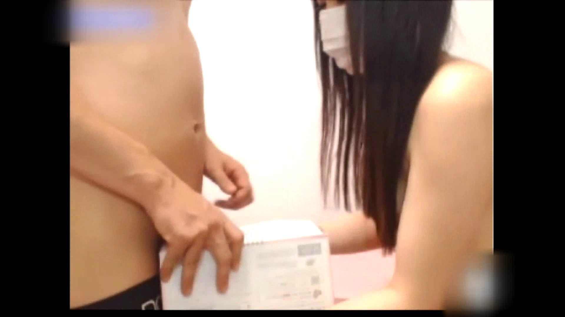アッと驚くハメ五郎 Vol.04 美女ヌード天国 オマンコ無修正動画無料 80PIX 71