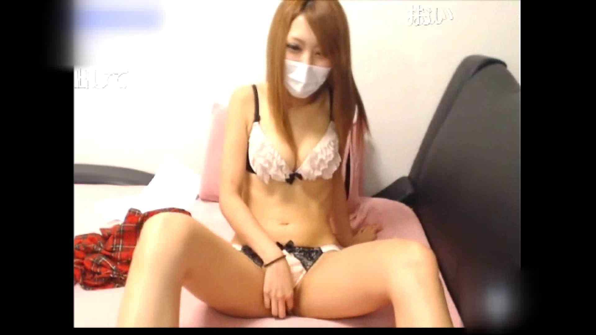 アッと驚くハメ五郎 Vol.05 美女ヌード天国   ギャル  69PIX 19
