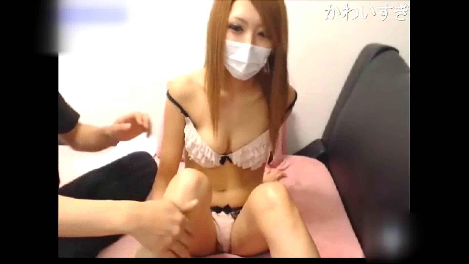 アッと驚くハメ五郎 Vol.05 美女ヌード天国  69PIX 21