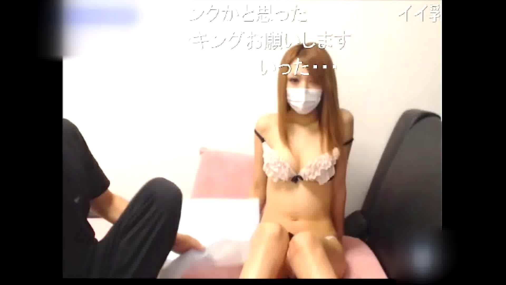 アッと驚くハメ五郎 Vol.05 OLヌード天国 ヌード画像 69PIX 47
