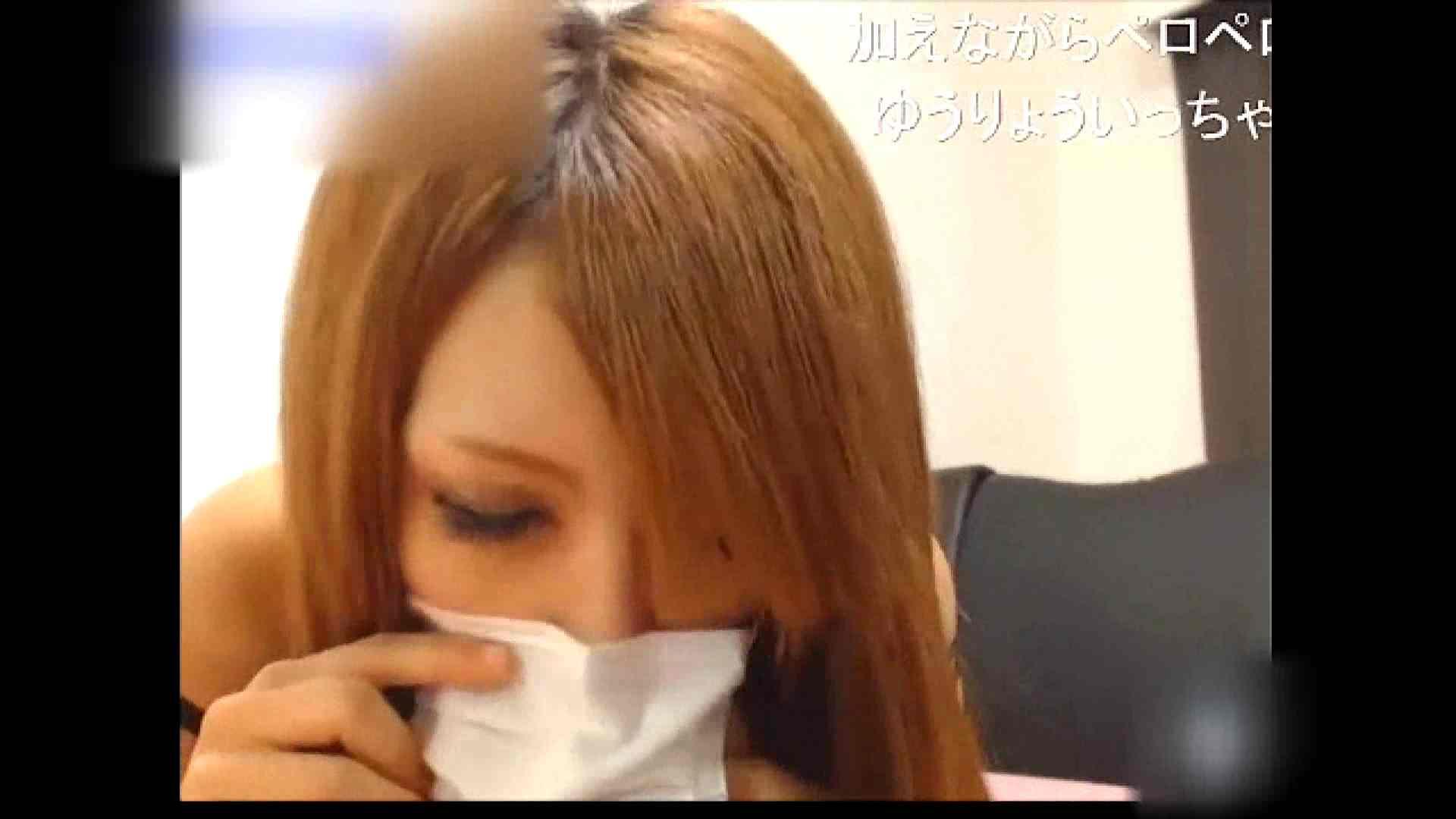 アッと驚くハメ五郎 Vol.05 美女ヌード天国   ギャル  69PIX 64