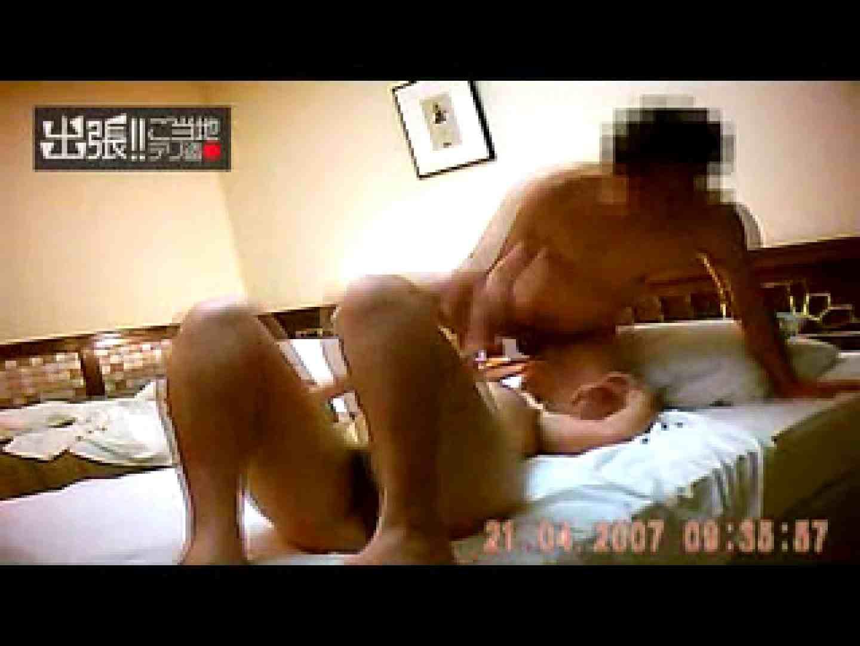 出張リーマンのデリ嬢隠し撮り第2弾vol.6 OLヌード天国  102PIX 75