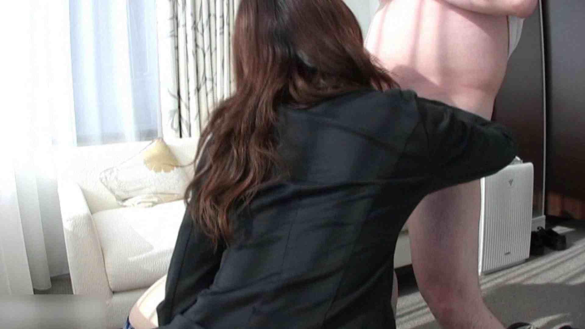 淫乱人妻 狂った宴 Vol.01 淫乱 オメコ動画キャプチャ 104PIX 43