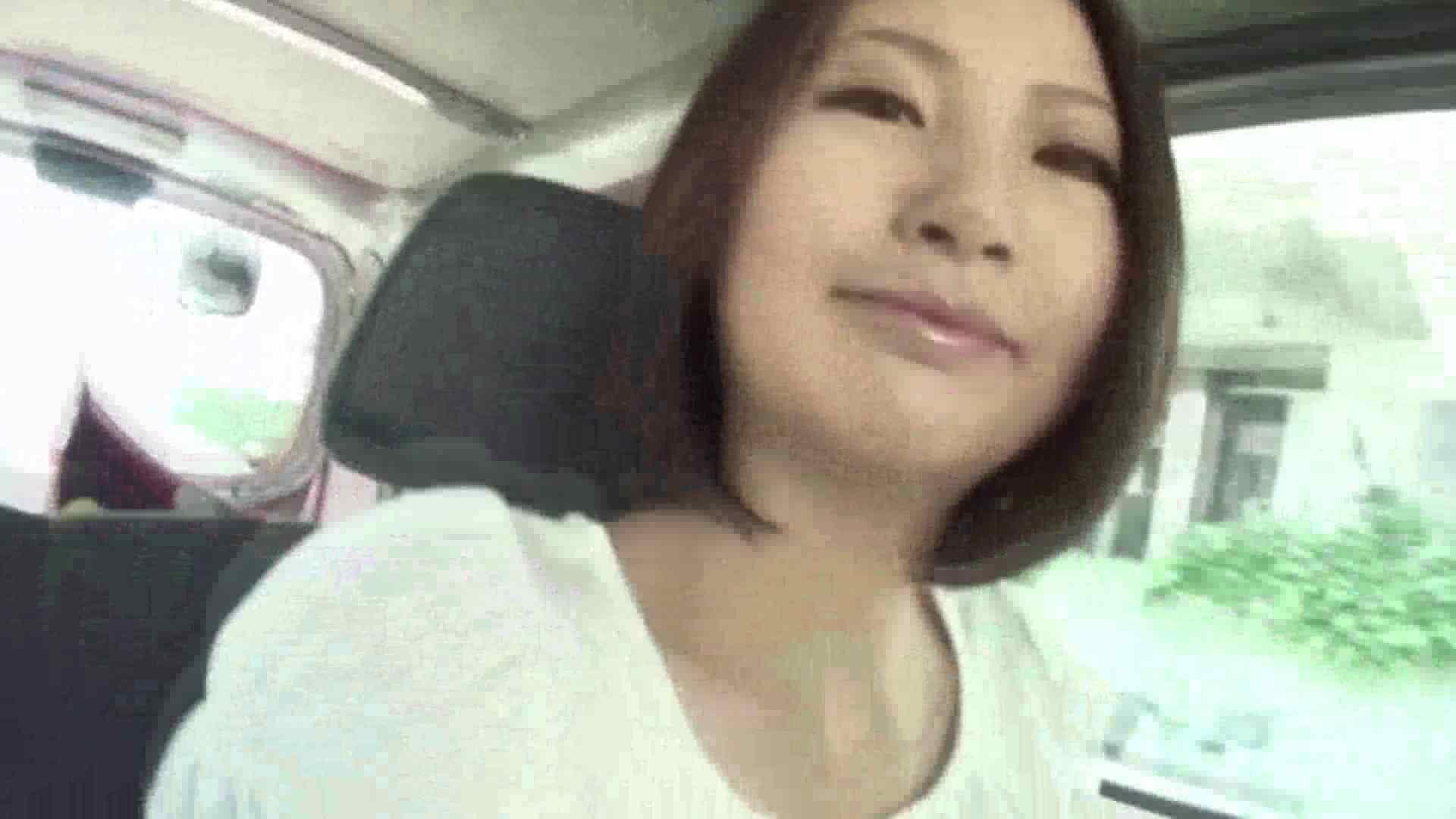 Hで可愛くてケシカラン! Vol.16 美女ヌード天国 | 車でエッチ  73PIX 1