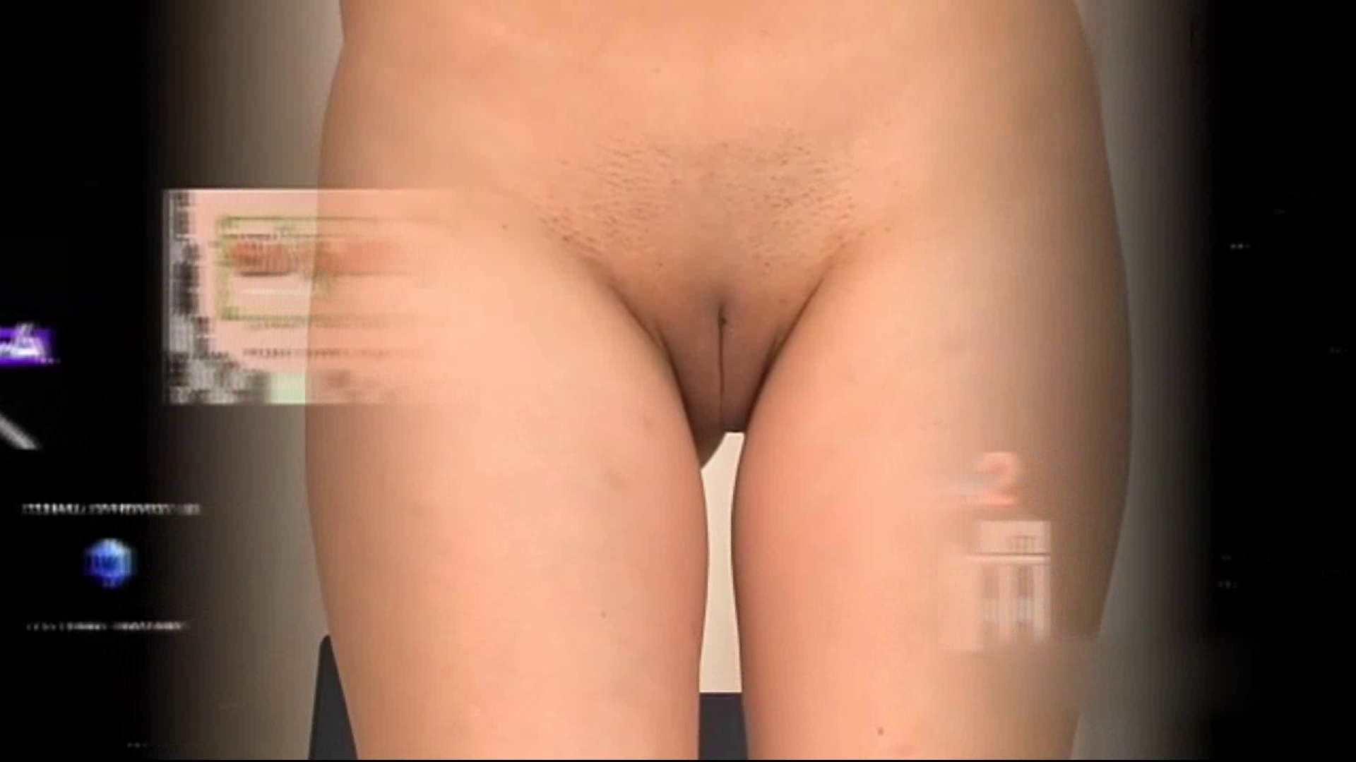 Hで可愛くてケシカラン! Vol.17 OLヌード天国 オマンコ動画キャプチャ 91PIX 89