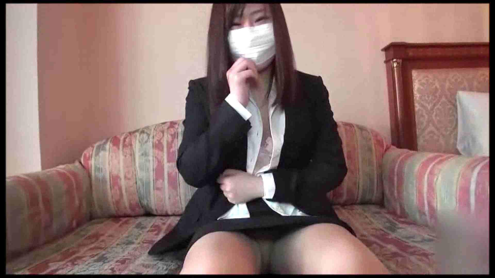 ハメ撮り天国 Vol.30 OLヌード天国   0  87PIX 11