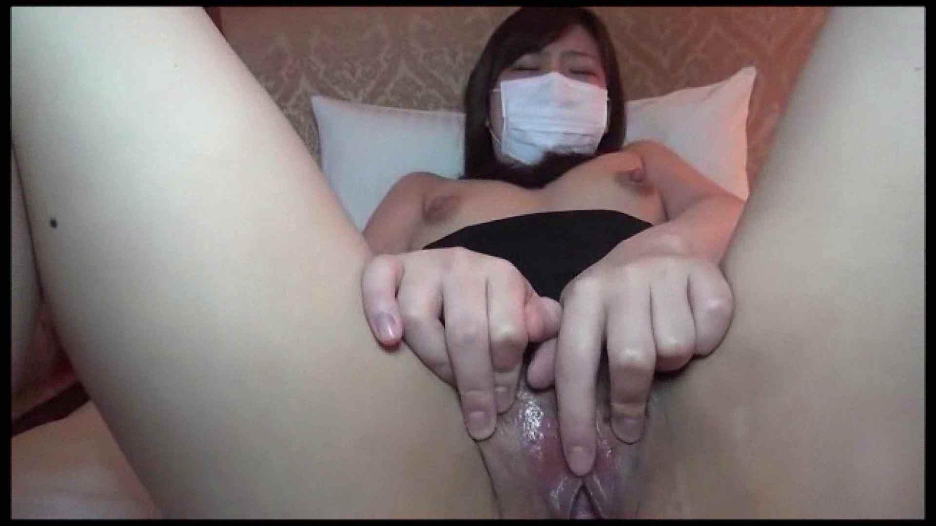 ハメ撮り天国 Vol.30 OLヌード天国   0  87PIX 41
