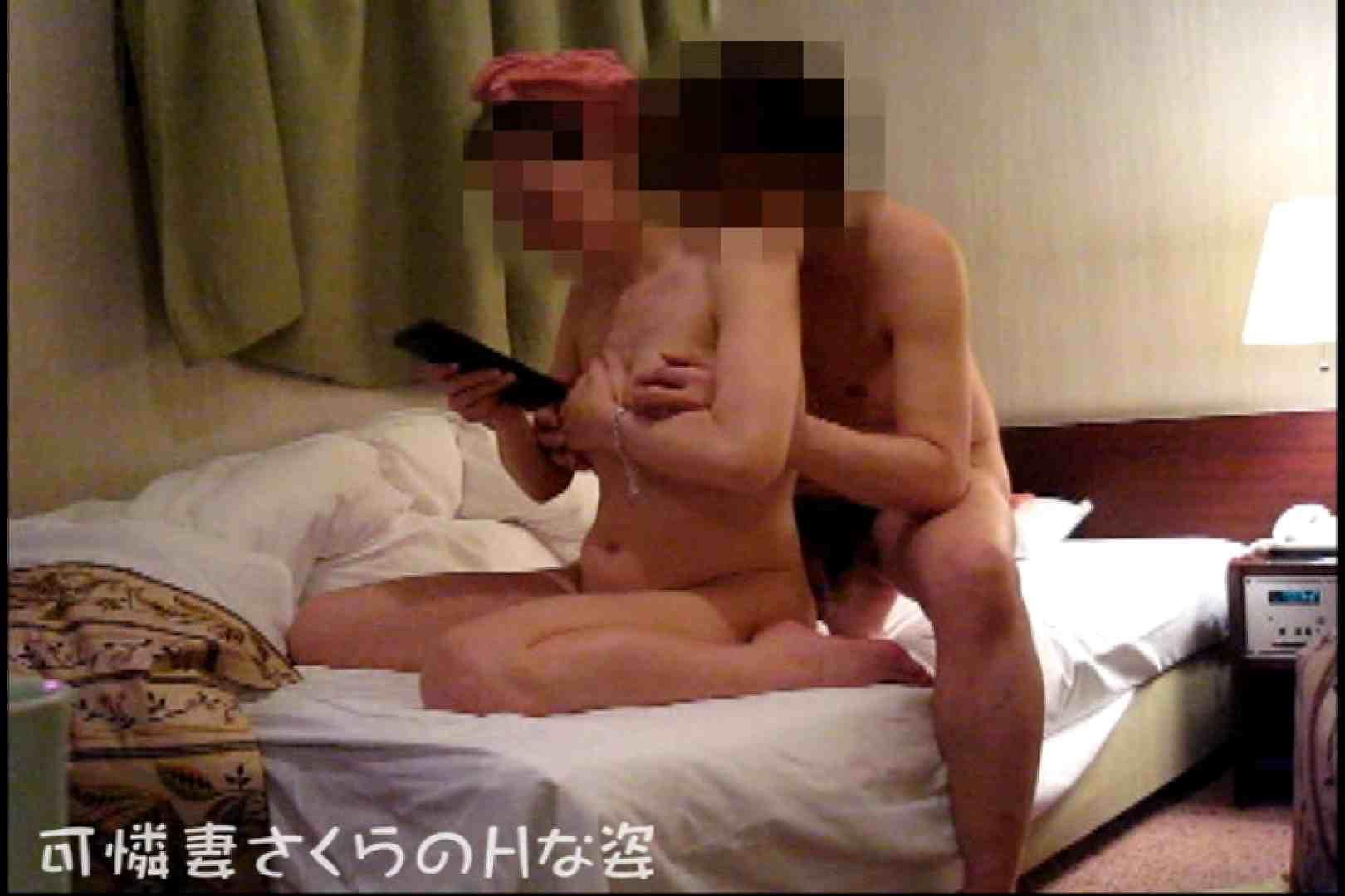 可憐妻さくらのHな姿vol.5前編 ホテル のぞき動画画像 108PIX 8