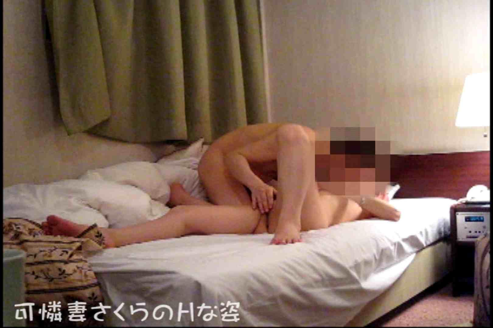 可憐妻さくらのHな姿vol.5前編 ホテル のぞき動画画像 108PIX 28