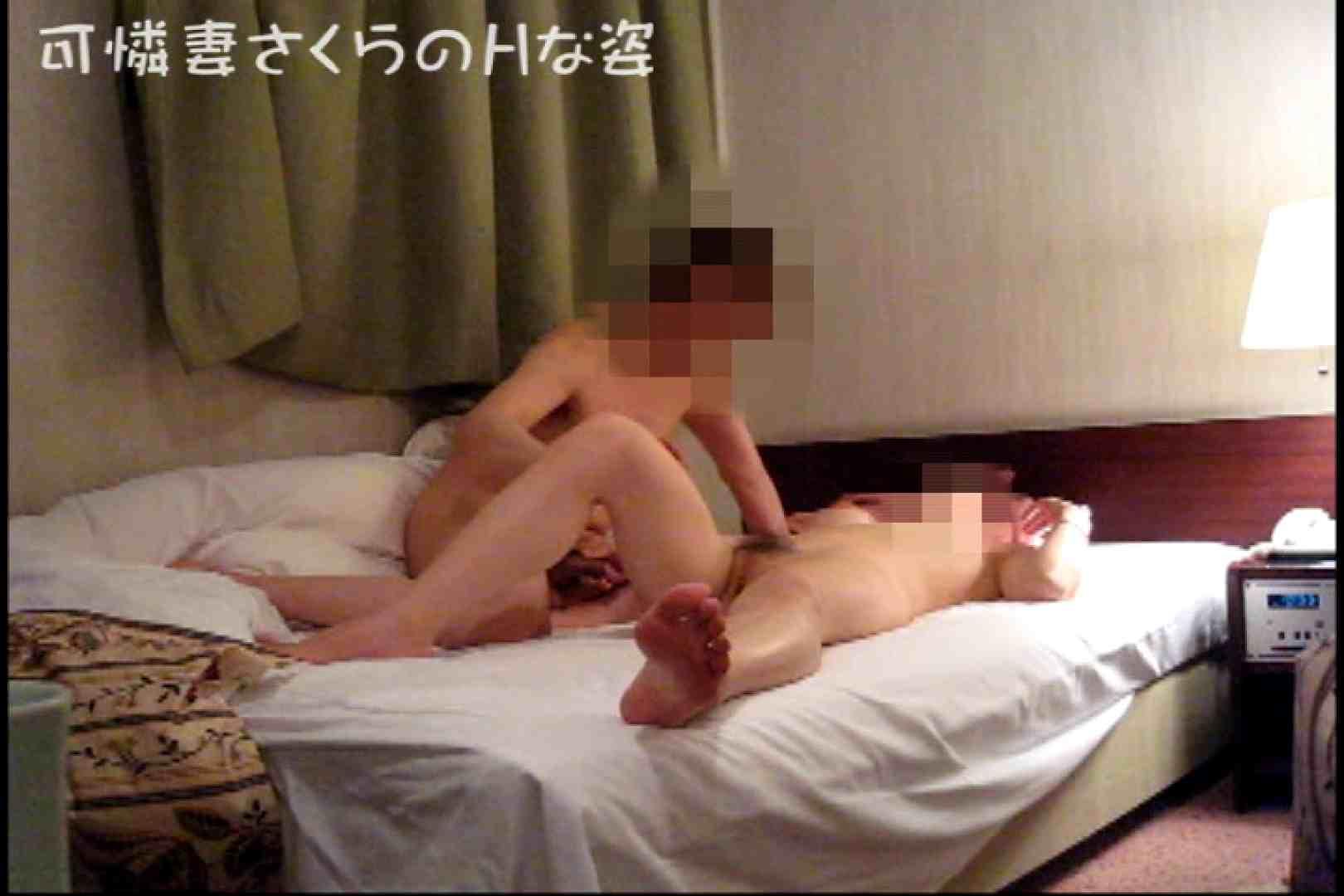 可憐妻さくらのHな姿vol.5前編 ホテル のぞき動画画像 108PIX 53