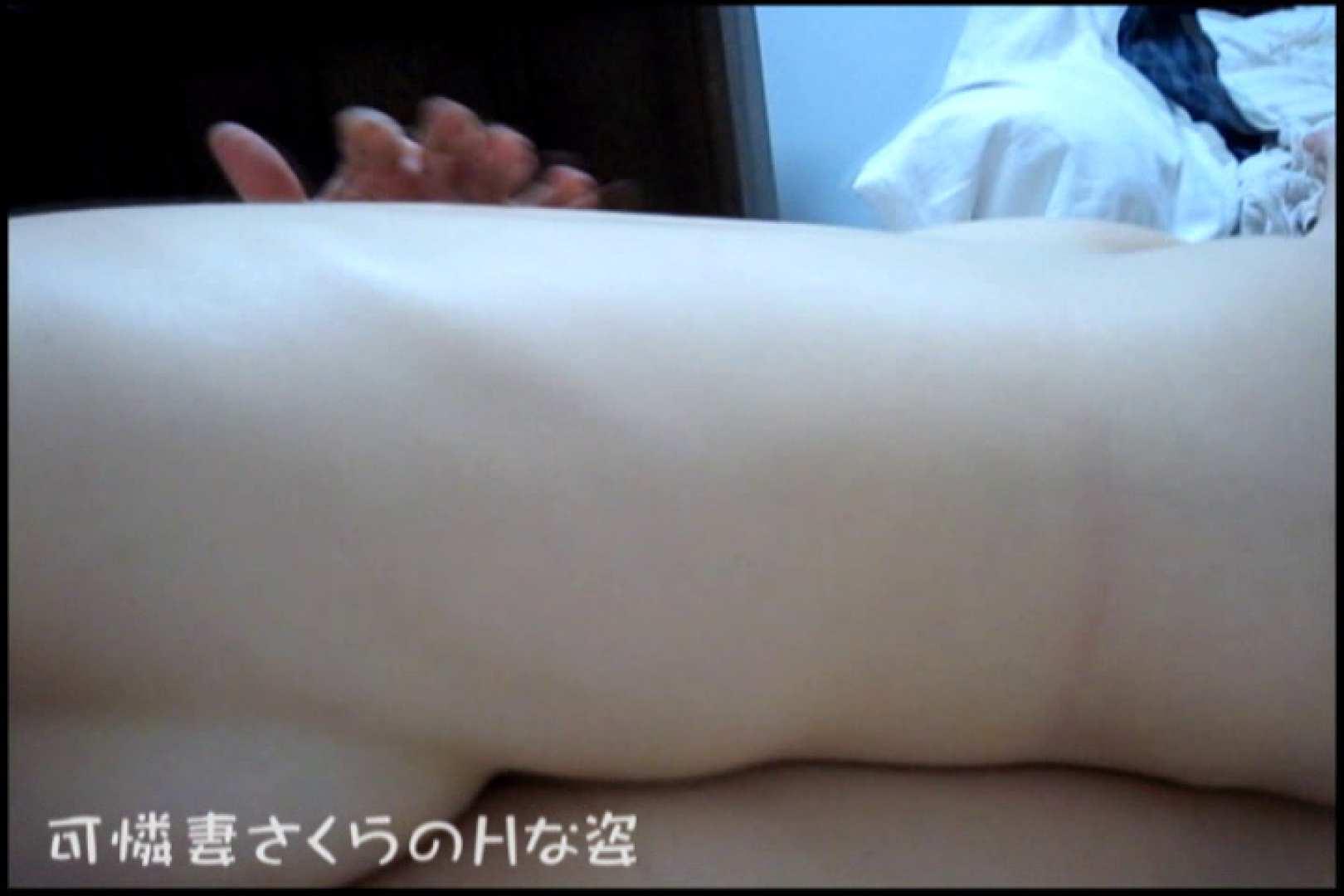 セックスアダルト動画|可憐妻さくらのHな姿vol.10|大奥