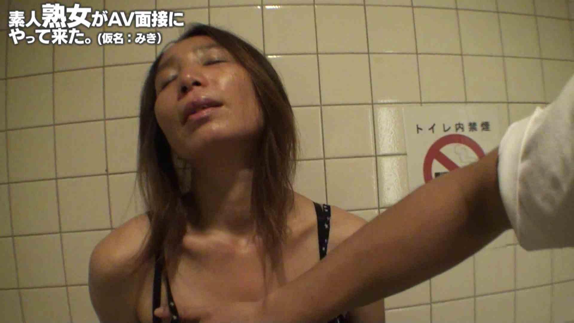 素人熟女がAV面接にやってきた (熟女)みきさんVOL.03 素人流出 アダルト動画キャプチャ 60PIX 27