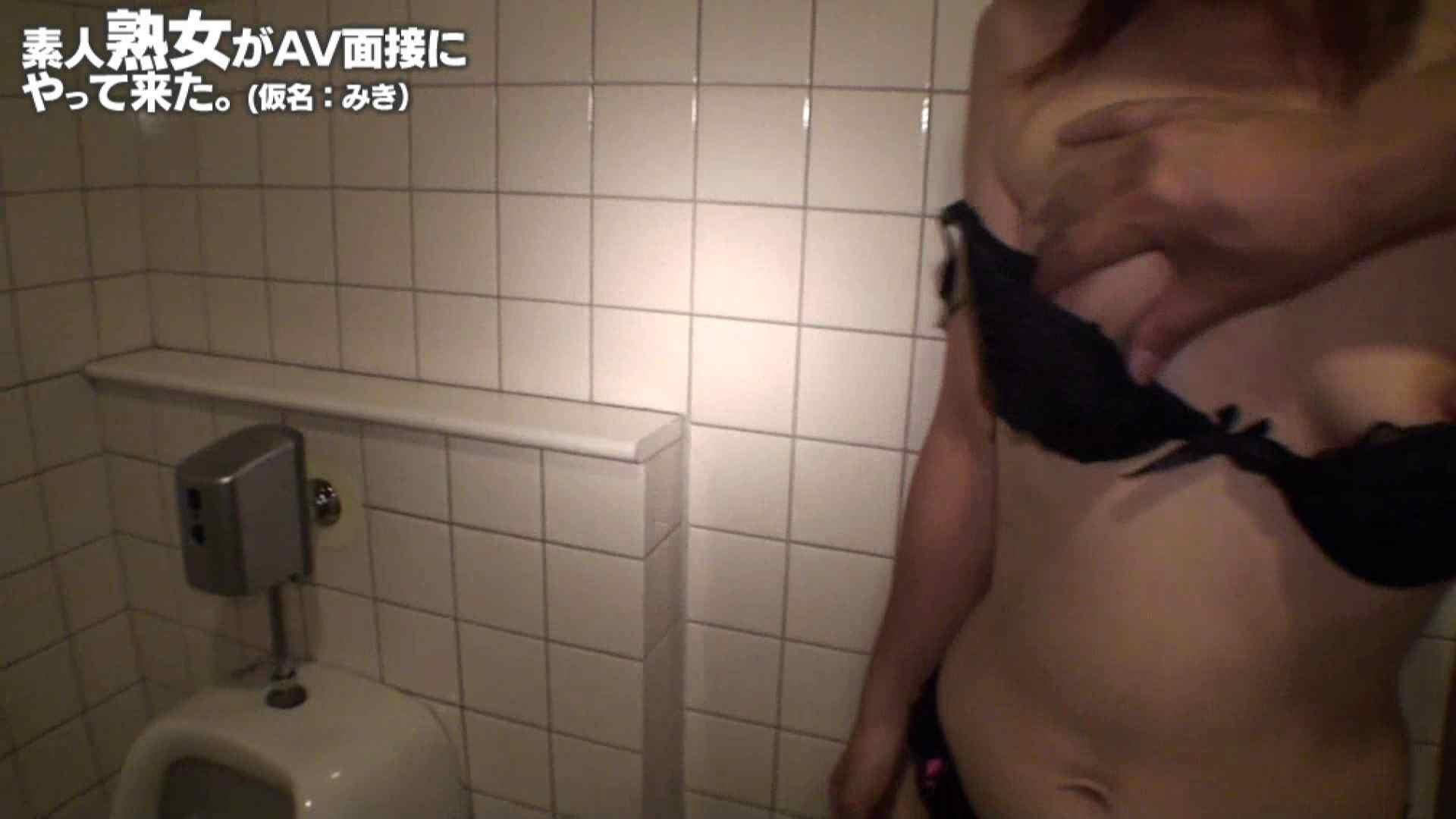 素人熟女がAV面接にやってきた (熟女)みきさんVOL.03 洗面所 AV無料動画キャプチャ 60PIX 40