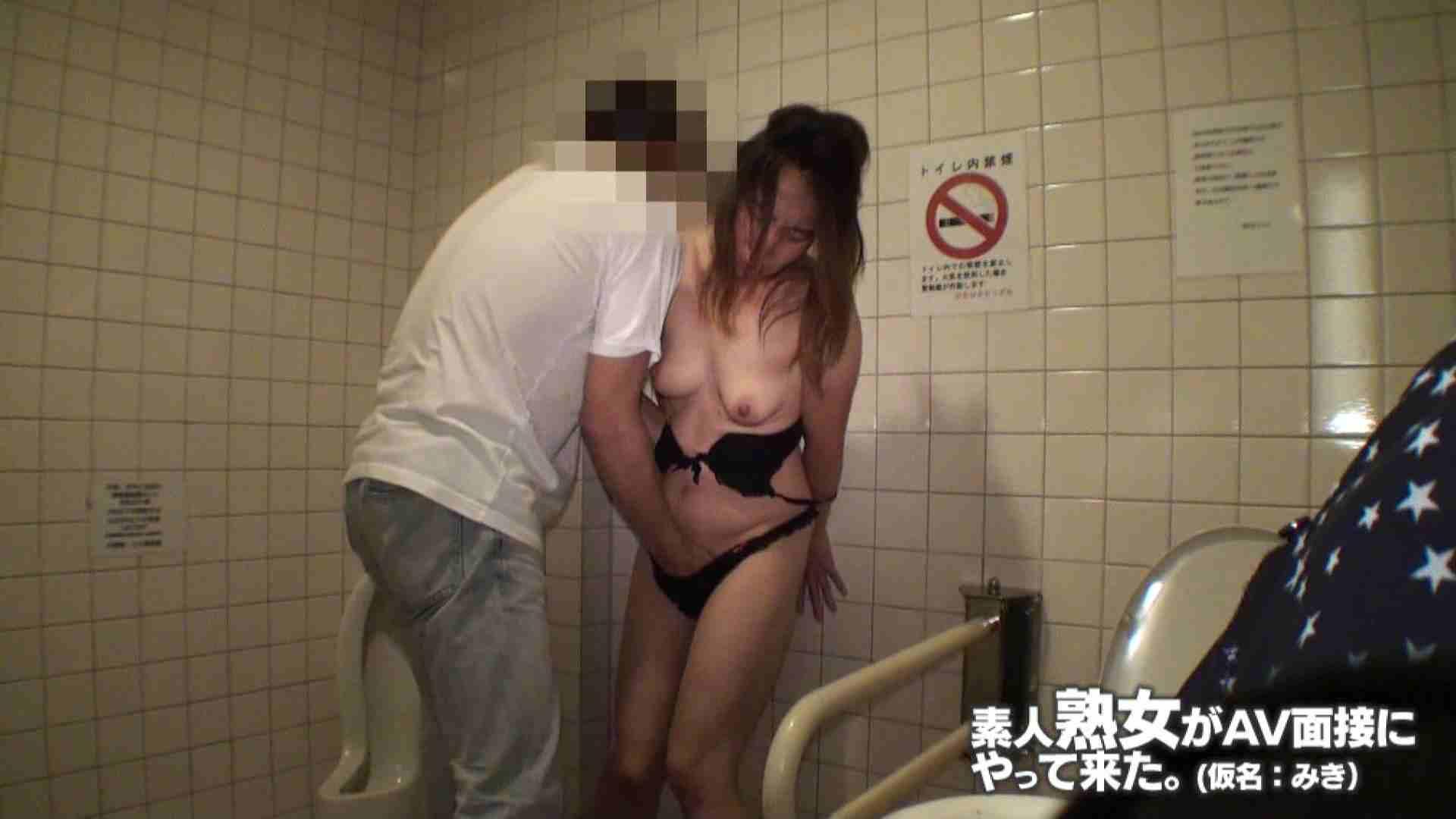 素人熟女がAV面接にやってきた (熟女)みきさんVOL.03 熟女 ヌード画像 60PIX 47