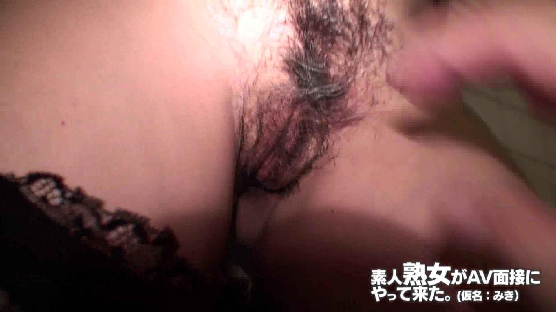 素人熟女がAV面接にやってきた (熟女)みきさんVOL.03 熟女 ヌード画像 60PIX 53