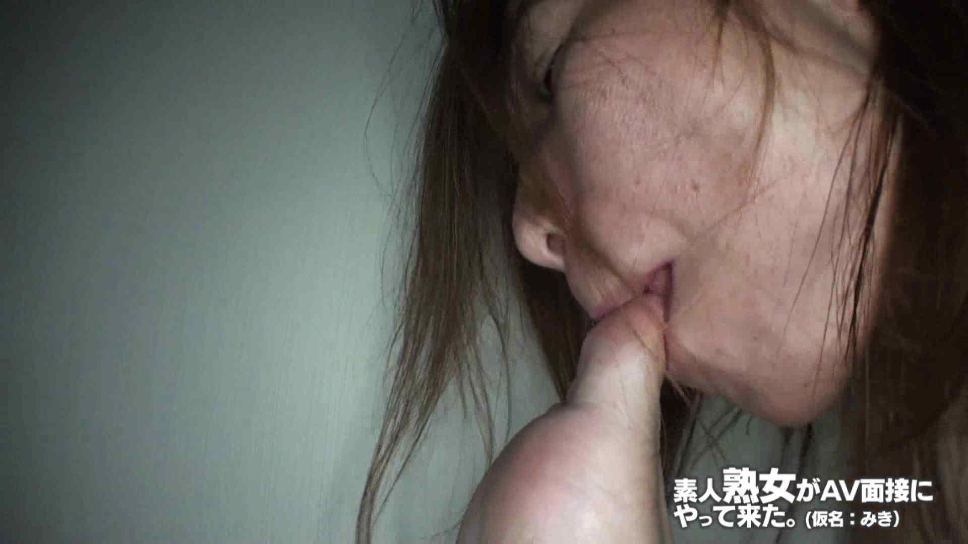 素人熟女がAV面接にやってきた (熟女)みきさんVOL.04(前編) 素人流出 | セックス  82PIX 71