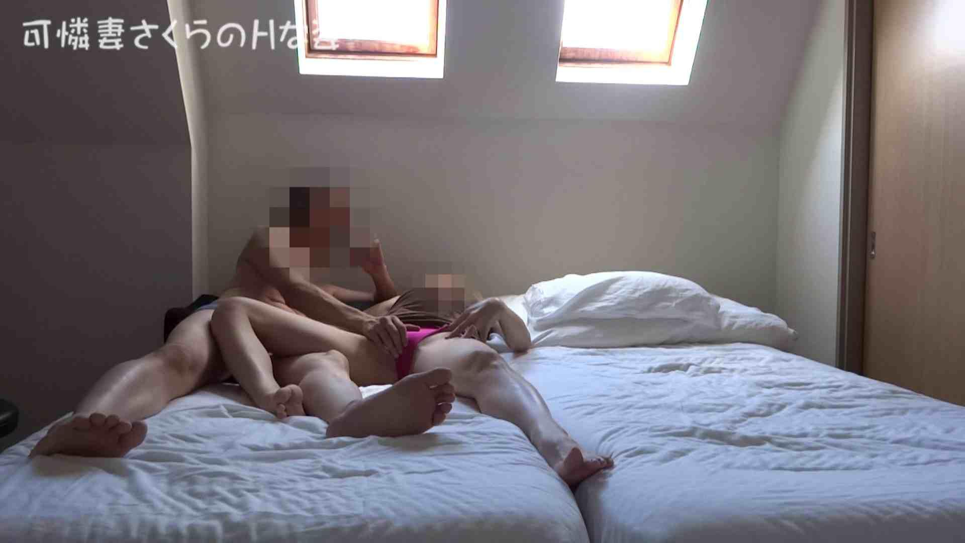 可憐妻さくらのHな姿vol.14 セックス 盗み撮り動画キャプチャ 56PIX 11